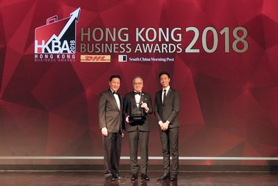 莎莎主席及行政總裁郭少明博士 榮獲「2018 DHL/南華早報香港商業獎」之「商業成就獎」
