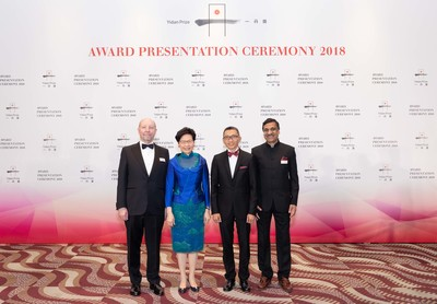 Hong Kong's Chief Executive Honors Two Outstanding Scholars for Their Contributions to Education Reform at Yidan Prize Award Presentation Ceremony