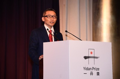 Second Yidan Prize Summit Sets Forth Ideas for Educating for the Future