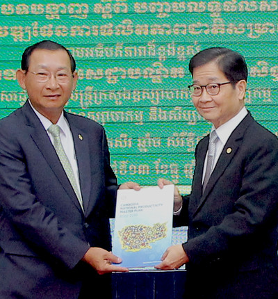APO releases Cambodia National Productivity Master Plan document