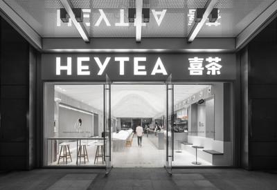 喜茶唔單止係茶飲咁簡單,佢嘅店鋪裝修提升左茶飲體驗!