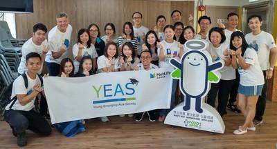 香港大都會人壽連續四年奪得「企業公民」大獎