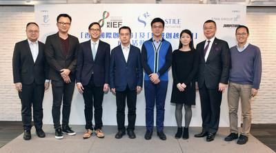 百川滙、陞域集團、Jumpstart Media宣布「香港國際創客節」及「陞域創越計劃」成為活動伙伴