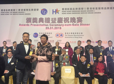 "JaneClare Honoured with ""Hong Kong Top Brand"" Award"