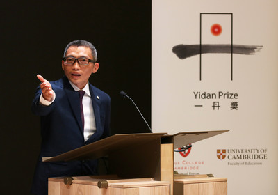 Yidan Prize Conference Series: Europe Convened at Cambridge University 1