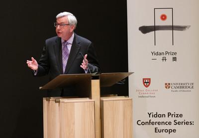 一丹獎會議系列:歐洲在劍橋大學耶穌學院展開