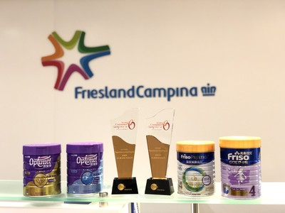 FRISO® and OPTIMEL®, brands of Royal FrieslandCampina N.V., are awarded the Consumer Caring Logo 2018 1