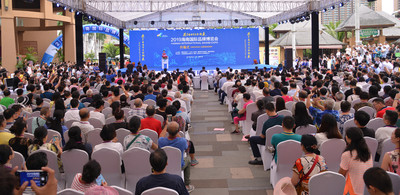 2019 Hainan International Brand Expo Successfully Concluded, the Transaction Amount of 680 Million Yuan