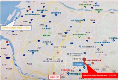 Mitsui Shopping Park LaLaport 台灣第二案 座落台中台糖湖濱生態公園旁 預定2023年開幕