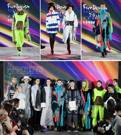 """Amazing Nature"" Hong Kong Fur Design Competition 2019 The Beauty of Nature by Fur Fashion"