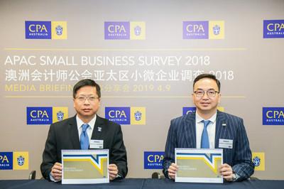 澳洲会计师公会调查:税制改革有助2019年中国内地小微企业增长