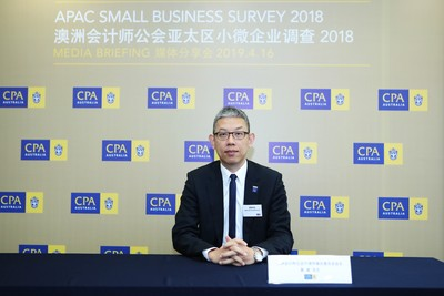 South China's small businesses leading Asia Pacific in innovation and technology 1