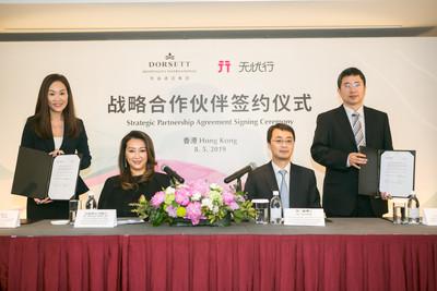 帝盛酒店集團與中國移動國際無憂行簽訂戰略合作夥伴協議