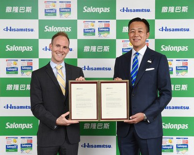 Salonpas® Named the World's No. 1 OTC Topical Analgesic Patch Brand*1 for the Third Consecutive Year 1