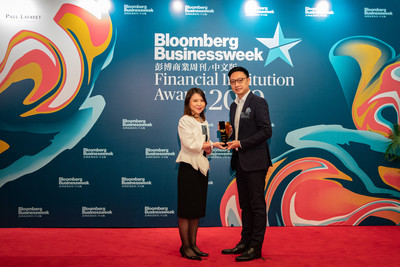FWD Cleans up in Category with 11 Awards at Bloomberg Businessweek Financial Institution Awards 2019 1
