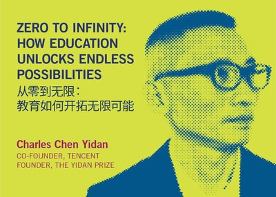 Charles Chen Yidan shines a bright light on the power of education in unlocking endless possibilities at the inaugural SMU Visionary Series lecture 1