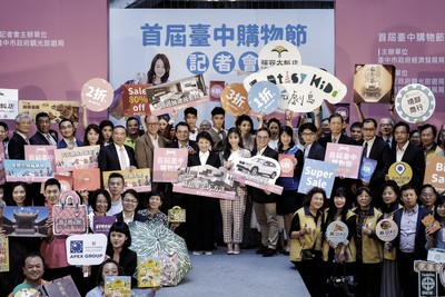 Taichung offers grand prizes to attract summer tourists 1