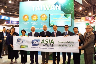 A first for Taiwan, BIO Asia-Taiwan 2019 to be Held in Taipei, 24 July, with BIO's President Jim Greenwood to Attend
