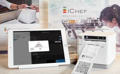 iCHEF, Taiwan's restaurant POS system leader, launches new POS service that integrates Facebook Rewards 1