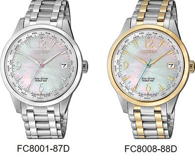 Better Starts Now with Eco-Drive World Time Series  and Regional Limited Special Edition Eco-Bags 2
