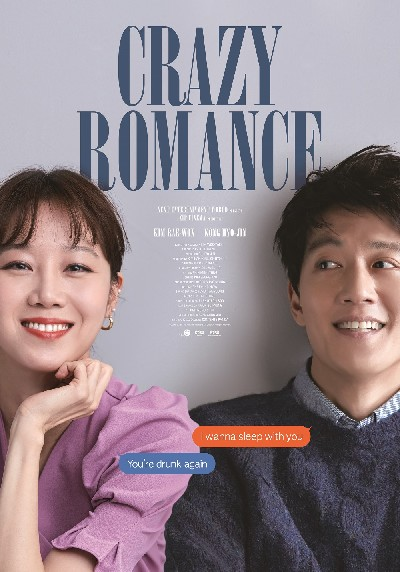 Spackman Entertainment Group's Upcoming Film, CRAZY ROMANCE ...