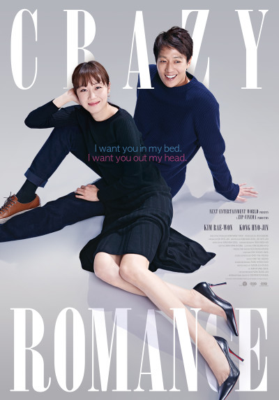 Spackman Entertainment Group's New Film, CRAZY ROMANCE, Produced By Zip Cinema, Surpasses Break-Even Point Of 1.5 Million Tickets Within Eight Days, As Korea's Best Romance Film Of 2019 - Brand Spur