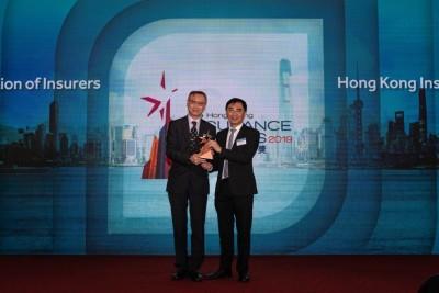 FWD Wins at Hong Kong Insurance Awards 2019 Highlighting its Leading Customer Experience