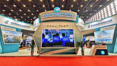 2019 World Sensors Summit Unveiled —— Maiden Announcement of Plan for China (Zhengzhou) Intelligent Sensor Valley