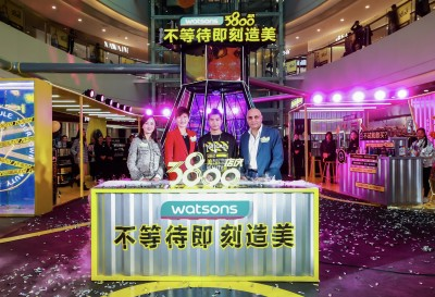 Watsons Opens its 3,800th Store in China