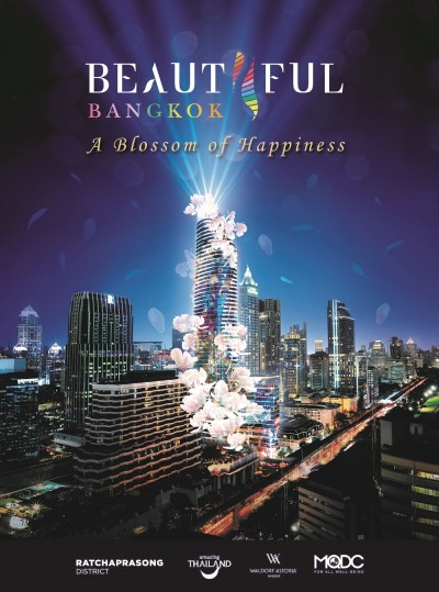 MQDC, Tourism Authority of Thailand and RSTA Jointly Organise Beautiful Bangkok 2020: A Blossom of Happiness