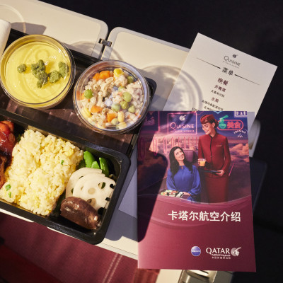 Qatar Airways Elevating Economy Class Travel Aboard China Flights with New 'Quisine' Dining Experience - Brand Spur