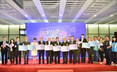 Taiwan to launch contactless payment on airport metro line