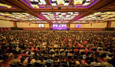 World's Largest Annual Feng Shui And Astrology Live Conference by No. 1 Chinese Metaphysics Expert Joey Yap Concludes with Global Audience of 32,000 - Brand Spur