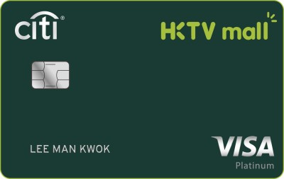 Citi Hong Kong Extends its Partnership with HKTVmall to Launch the Citi HKTVmall Credit Card - Brand Spur
