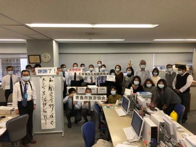 Qingdao, China, donates masks to Japanese Travel Industry