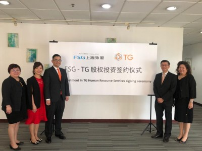 Shanghai FESCO invested into Singapore TG Human Resource Services - Brand Spur