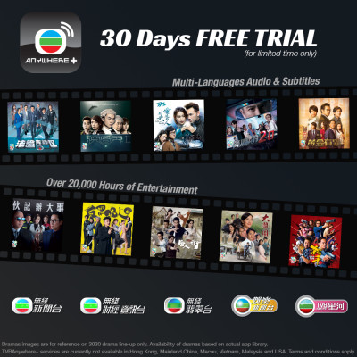 TVB Offers Exclusive 30-Day Free Premium Access On Its Streaming App - Brand Spur