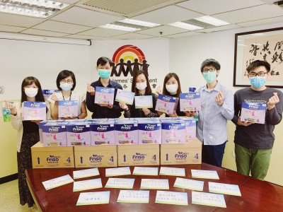 FrieslandCampina Hong Kong Donates Friso®GOLD Infant and Toddler Milk Formula to FOOD-CO of St. James' Settlement