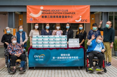 DYXnet Group Donates Face Masks and Disinfectant Products to Tung Wah Group of Hospitals - Brand Spur
