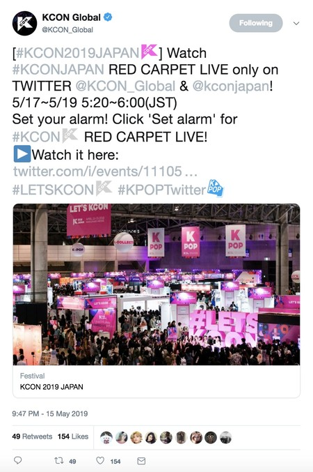 Twitter partners with KCON to bring exclusive content and highlights from KCON 2019 Japan to KPop fans worldwide