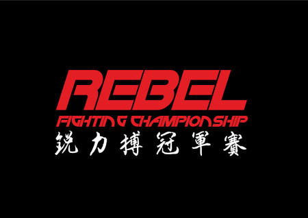 REBEL Fighting Championship Gets a Boost with a Sponsorship Deal 1