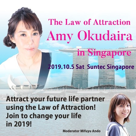 Bestselling Author Law of Attraction Guru Amy Okudaira Announces the first Event in Singapore