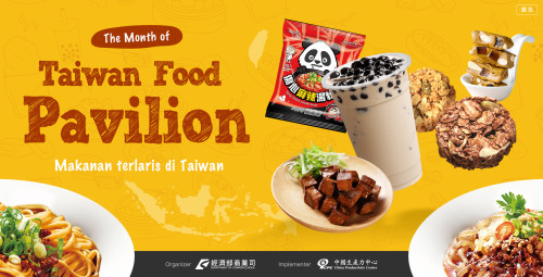 2020 Taiwan Food Pavilion: Enjoy authentic Taiwanese food without going abroad
