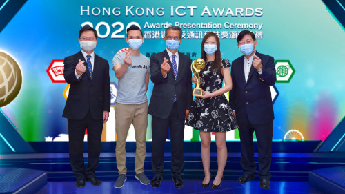 Remarkable Achievements in Local ICT Industry Honoured with ICT Awards (with Photos)