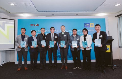 CPA Australia and Shanghai National Accounting Institute Reveal Accounting and Finance Technology Trends