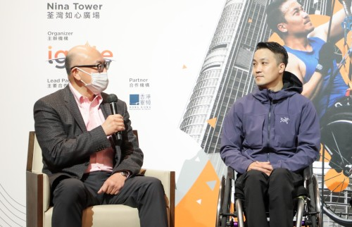 Pioneering wheelchair climb of Nina Tower Chinachem Group to support patients with spinal cord injuries