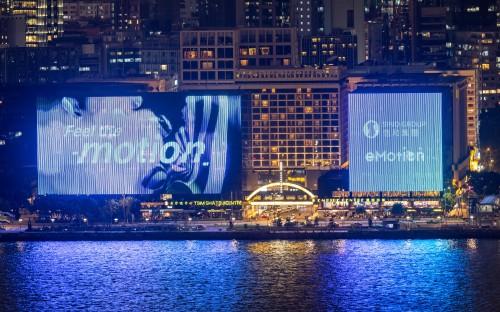 信和集团联合粤港澳大湾区顶级制作公司 举办网络研讨会 探讨动态影像设计行业前景 分享「艺术科技」发展