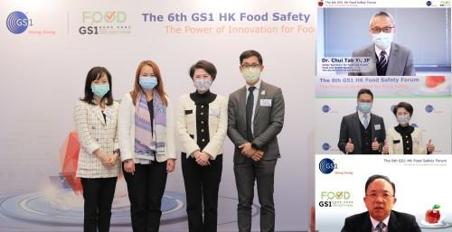 第六屆香港食品安全論壇完滿結束