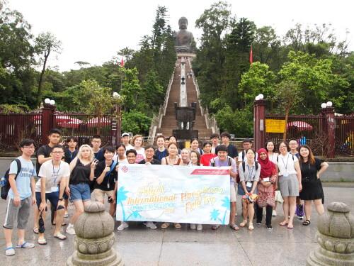PolyU to roll out International Summer School 2021