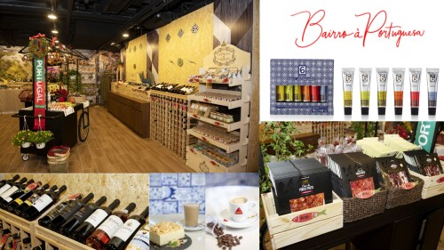 Bairro à Portuguesa, a comprehensive shop for quality products from Portugal